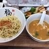 雲丹をいろんな方向から楽しませてくれる絶品つけ麺〜福座〜