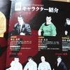 PS2 兎-野生の闘牌- クリア