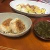 【こどまど】初料理&キッチンテーブル・食器の寄付をいただきました