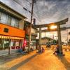 【光の道】福岡県、宮地嶽神社から臨む夕日