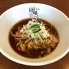 【今週のラーメン2558】 創麺 樹咲 kizaki (川崎・武蔵中原) 樹咲そば