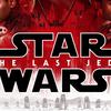 【EP8予想②】『スターウォーズ・最後のジェダイ(原題:STAR WARS THE LAST JEDI)』【SW考察】