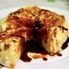 レンジで簡単!『バナナカラメルケーキ』の作り方