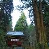御岩神社参拝してきました。