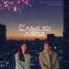 韓国ドラマ「都会の男女の恋愛法」感想 私のベストオブ・チ・チャウク