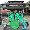 令和の時代も平成は元気!!道の駅平成史上最大級の祭典に来場者3,000人超!