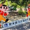 滋賀県 奥永源寺 道の駅「奥永源寺渓流の里」の紹介