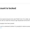 (10/8追記・初心者ブログ運営記)やってしまった! ブログ公式Twitterアカウントがロックされました…
