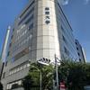 【医学部】東京慈恵会医科大学を知ろう 〈私立医学部を知る〉