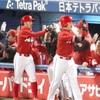 【カープ2018】(6)連敗しない!岡田力投で2カード連続の勝ち越し!