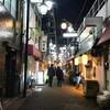 東京のディープな街 蒲田 バーボンロード