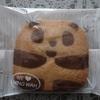 パンダクッキー・かわいいお土産