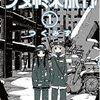 【祝!アニメ化!】旅がテーマのおすすめマンガ・アニメ4選
