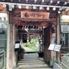 【韓国旅行】ホンデの韓屋で1人ご飯!ナムルモンヌンコムでのんびりビビンバランチ