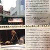 Maestro(Tomomi Nishimoto)@Global Ring