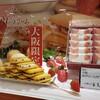苺と桃Wクリームのよくばりな新商品!「大阪Wクリームフルーツサンド(Shelty)」