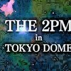122 THE  2PM  IN  TOKYO  DOME  2