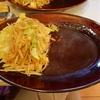 【新橋】みぼうじんカレー 魔窟の一角の野菜炒め添えカレーがおいしい