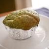 宇治の抹茶をパンとしても楽しめます!宇治食べ歩きの一つに!