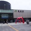函館と箱根を素で間違えた私の観光旅を紹介してみる