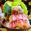 【オススメ5店】灘・東灘(兵庫)にあるスープが人気のお店