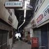 北九州市 八幡東区 : 枝光中央商店街