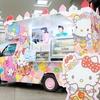 新宿高島屋『ミラクルギフトパレード号』で、スイーツを買ってきました!(メニューなど)