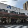 【青春18切符】3日目:兵庫~直島~岡山