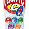 【味感】☆デカビタC ゼロ マルチビタミンってどんな味?(効果は?成分は?)
