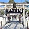 大将軍八神社で初詣。