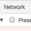 Chrome、version52のDeveloperコンソールからResourceタブがなくなるの巻