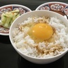【TKG】フィリピンで食べる卵かけご飯