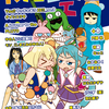 「KISEKI工房vol.1(2019年1月号)」BOOTHにて大公開!!!