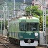 鉄道の日常風景、略して、鉄道風景になります。