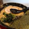 【北習志野】北習家で学生さんに人気の家系ラーメンを食べてきたよ!