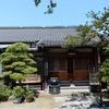 鎌倉材木座補陀落寺で三十三観音巡り!ご利益パワースポットで御朱印
