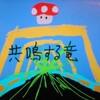 茶番ARC-V編 第75話