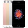 子どもの iPhone SE に行った設定リスト 2016年12月