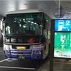 柳井港駅へ    2015/1/2