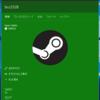 Xboxの実績スコア10万突破