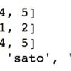 【Pythonプログラミング入門】ソートの基本(sorted()関数やsort()メソッド)