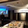 多摩都市モノレール開業20周年記念