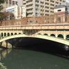 納屋橋周辺をお散歩。