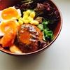 簡単ロコモコ丼