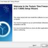「Toolwiz Time Freeze」の使い方 - 再起動で元通りにできるソフトウェア