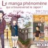 文化侵略からオタク文化の受容まで-3- 日本アニメ育ちが吹き込む新風キューン(Ki-oon/Ahmed Agne)