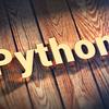 さよならPython2…!Python2→3に移行したときの思い出