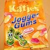 ドイツのグミメーカーの層の厚さ/Katjes Jogger Gums