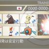 【剣盾s9最高最終レート2010(242位)】地雷対面ギガドリ