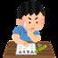 評価に占める定期試験の割合を50%以下にしてみようと思う。〜評価したいのはどんな生徒か?〜